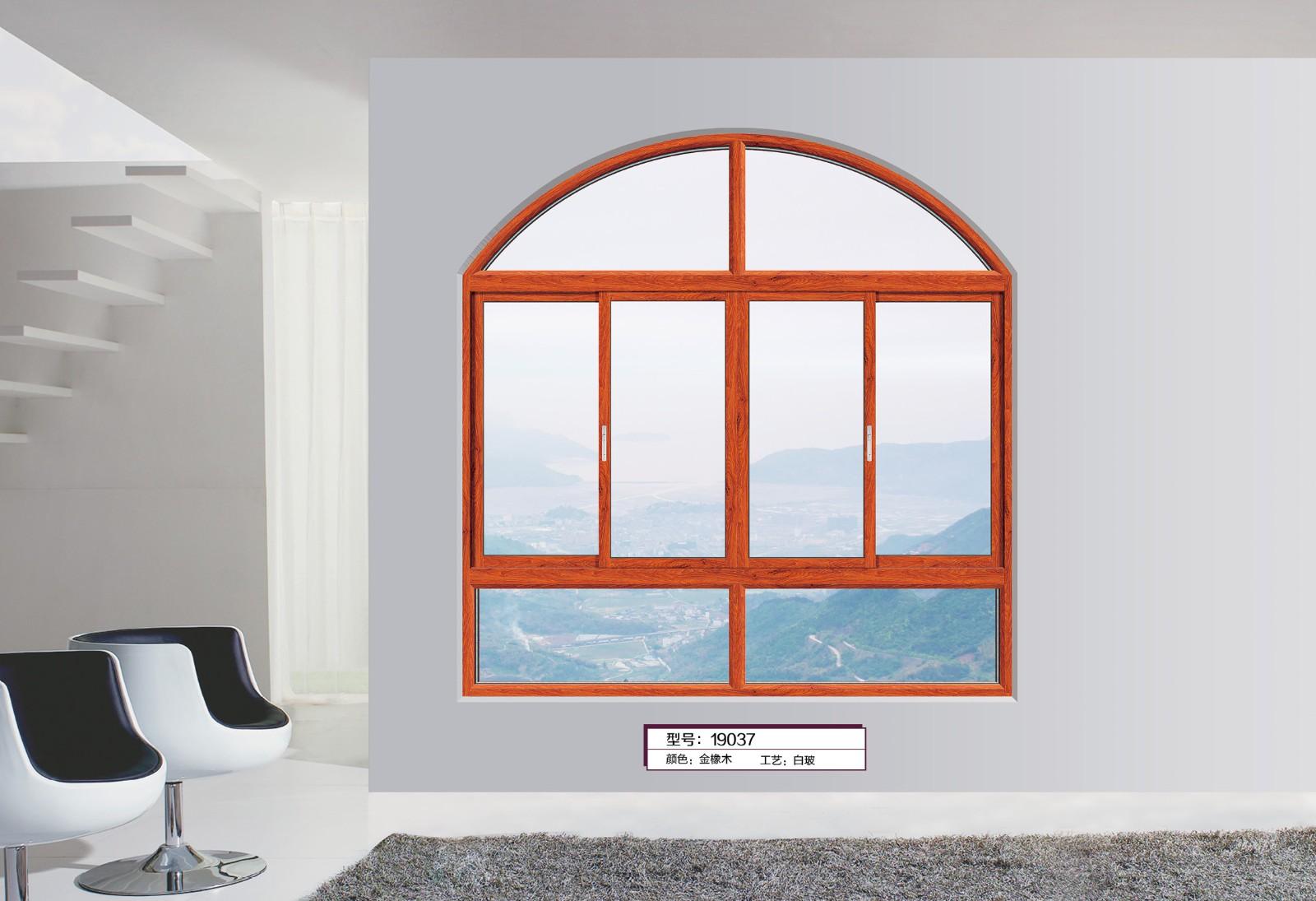 95/128断桥铝推拉窗-金橡木的效果图