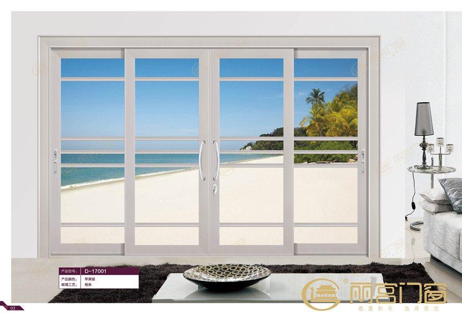 铝合金门窗,铝合金门窗厂家