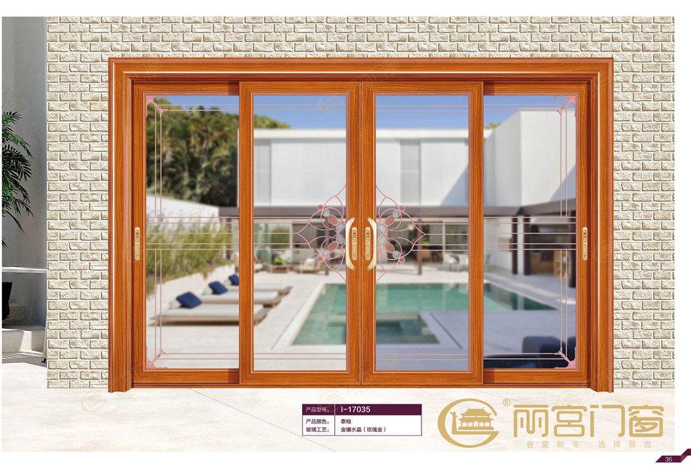 铝合金门窗,铝合金门窗加盟