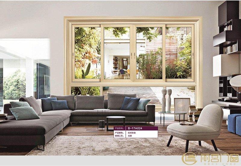 门窗十大品牌,铝合金门窗,铝合金门窗十大品牌
