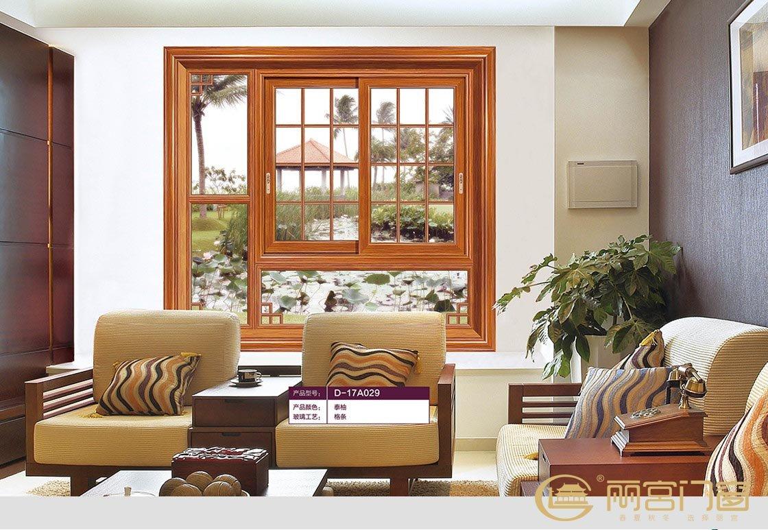 门窗十大品牌,铝合金门窗十大品牌,铝合金门窗,门窗