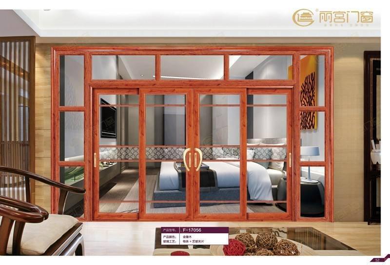 铝合金门窗加盟, 门窗加盟, 铝合金门窗