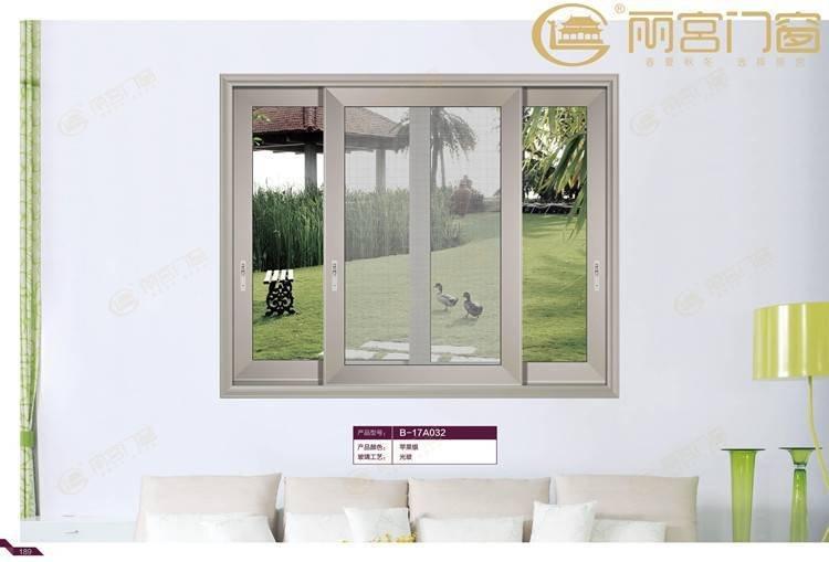 铝合金门窗加盟费,门窗加盟费,铝合金门窗加盟