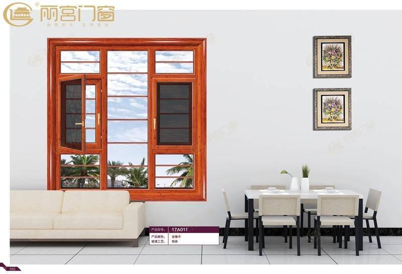 铝合金门窗加盟,门窗品牌,门窗加盟店