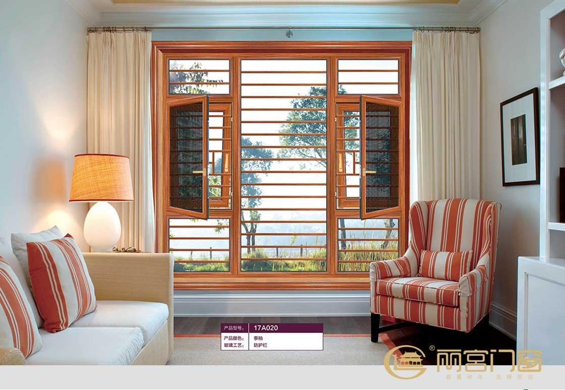 铝门窗,铝门窗幕墙,门窗十大品牌