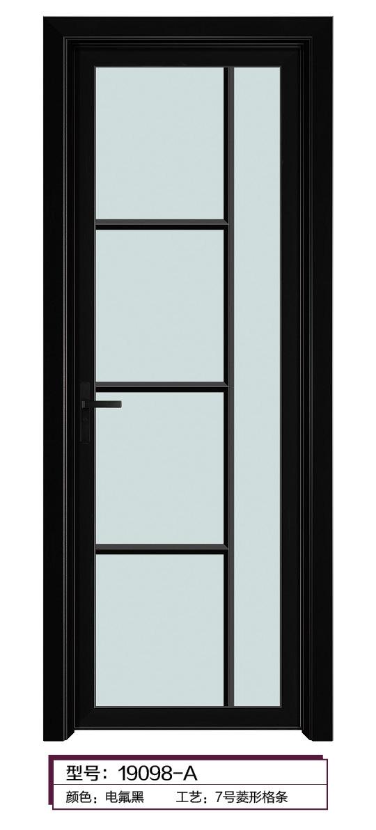 1.4简窄平开门63系列-电氟黑效果图