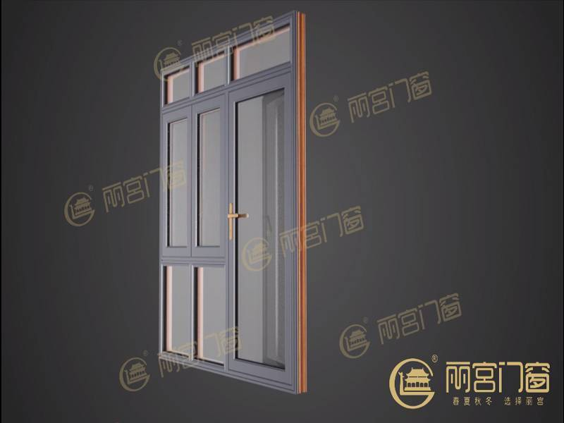 全系窗类可选配隐形排水装置